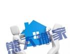 西安搬家搬厂-专业居民公司长途搬家价格透明实惠