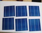 采购电池片,太阳能电池板,抛光片等