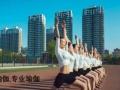 瑜伽教练瑜伽导师国家培训