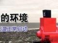 临汾市尧能机电设备有限公司