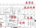 宁夏地区专业各种类型餐厅设计(包括水、电、通风等)