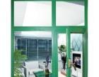 沧州广昊天瑞装饰,沧州南山铝材价格,门窗订制加工