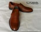 蒙古公牛鞋业 诚邀加盟