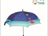 19寸直杆防护型彩色卡通图案儿童雨伞可爱卡通伞厂家直销