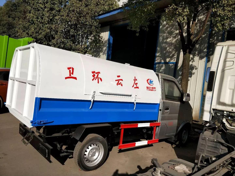 供应程力威牌CLW5020ZXL5型厢式垃圾车