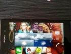 低价处理索尼Z1L39H三防手机
