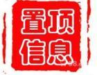 转让:2014河南实业有限公司