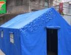 帐篷厂家供应多种规格施工帐篷,救灾帐篷,蒙古包帐篷
