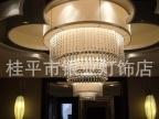 中式灯 酒店灯 现代灯 水晶灯 羊皮灯