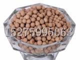 深圳矿化陶瓷球生产厂家,麦饭石矿化球价格