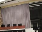 北京制作舞台幕布会议室阻燃幕 布话剧院影院订做舞台幕布星光幕