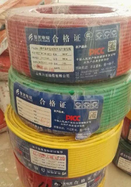家装 工装 店铺装修 水电改造 防水 瓷砖 木工