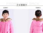 中大童2016秋冬装新款童装儿童外套加厚上衣