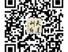 惠州专业环氧树脂地坪漆工程施工,惠州原生态建筑装饰有限公司