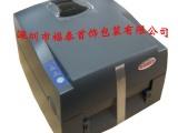 科诚G530条码打印机/标签打印机条码机商标打印机