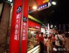 继光香香鸡怎么加盟 台湾继光香香鸡加盟费多少