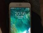 出个iphone6