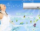 州相城区炎炎夏日快来给空调清洗个澡,让它更凉爽 更健康