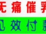 黄江催乳师/催奶师/开奶师/堵奶/涨奶/乳房胀痛