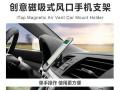 舟山汽车用品淘宝店 行车记录仪安装 雨刷座垫导航仪