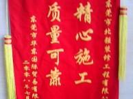 广东东莞樟木头厂房装修装饰公司,东莞市北强装修工程有限公司