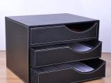 浩美鑫 高档皮革办公文件柜 时尚桌面收纳 杂物文件资料A4纸整理
