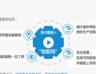 专业网站建设 微信公众号 微商城