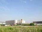 锡山开发区芙蓉二路40亩土地出租