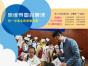 杭州如何解决学生厌学问题卓卷教育