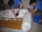 西湖区沙发清洗清洗沙发