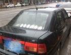 奇瑞旗云2004款 1.6 手动 豪华版 自家用车,买走直接开