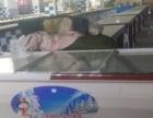 雪立方展示柜