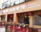 日本料理怎么会在中国火得一片一片的