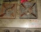 4灶头煤气灶