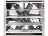 负压风机工业排气扇 环保空调工业排气扇通风降温设备厂家批发