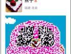 微信下单生日蛋糕享受7.5折优惠 龙岩市区免费配送
