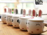 陶杯杯超萌卡通兔子陶瓷杯创意带盖马克杯可爱牛奶早餐水杯