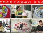 武汉值得依赖的烘焙学校 文昌