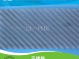 不锈钢丝网波纹填料真空精馏塔用效果好