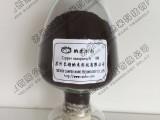 长湖纳米供应纳米铜粉
