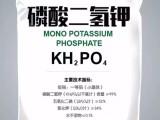 千顶化工优势提供99工业级磷酸二氢钾价格低质量好选的没烦恼