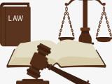 杭州离婚律师,子女抚养,财产分割
