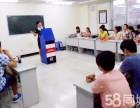 中牟县学第二语言就来山木培训