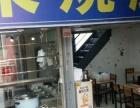 快餐店低价转让位于莲花五村龙山文创园片区