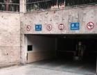 江南新区 滨江一号 B区车库 34平米