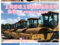 贵州二手徐工22吨压路机出售转让-报价