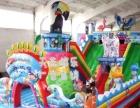天蕊游乐厂家热销儿童充气城堡组合滑梯钢架蹦极小飞鱼沙滩池