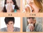 11月针灸培训班,针灸治疗鼻炎效果怎么样,杨威针灸培训
