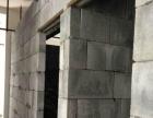 轻钢龙骨吊顶隔墙、轻质砖隔墙、矿棉板吊顶等一条龙