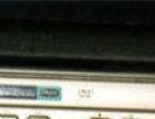 日本原装先锋DVD 一台